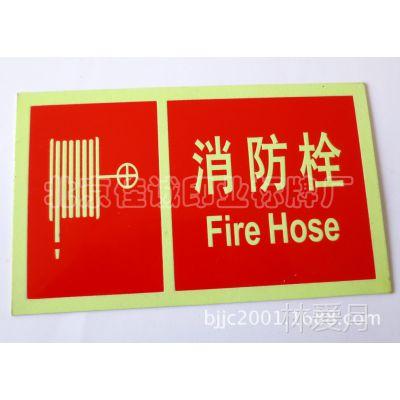 专业制作消防栓标识牌 亚克力材质可发光 北京工厂