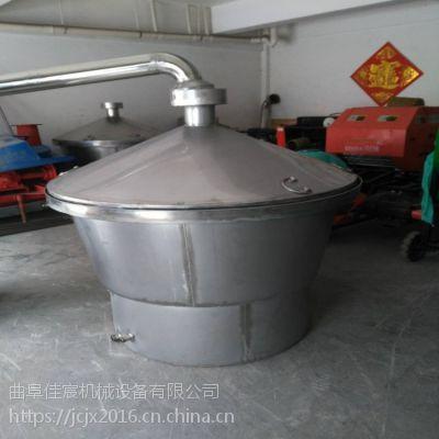 家用不锈钢酿酒设备 酒厂专用打茬机价格