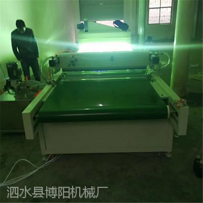 博阳供应家具平面板上光淋涂机 高光不退色不起泡淋幕机