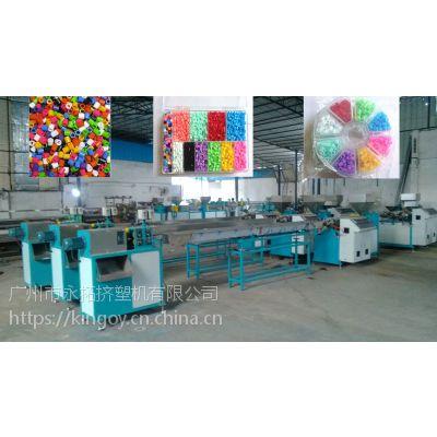 拼拼豆挤出生产设备