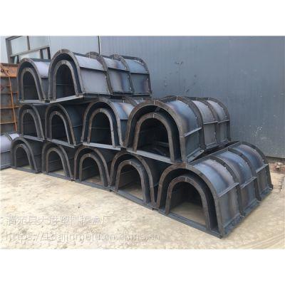 路堤边坡混凝土u型槽模具_大进模具_专业化生产标准