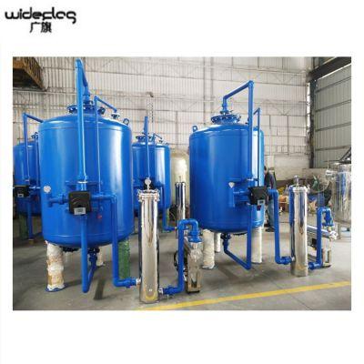 专业污水处理碳钢过滤器 污水净化机械过滤罐 A3碳钢罐 广旗牌