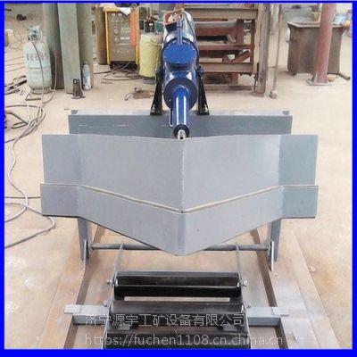 洗煤厂散装物料输送机卸料器 电液犁式卸料器