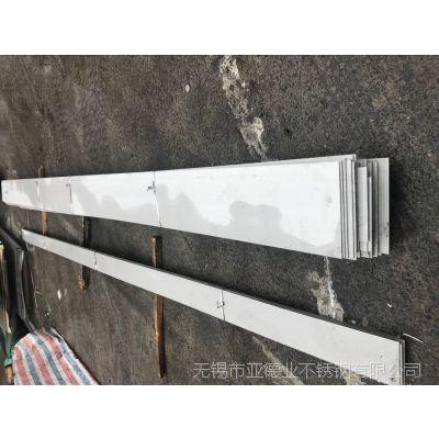 厂家定制盐城2.5*1219*4000宝钢不锈钢卷板交货及时