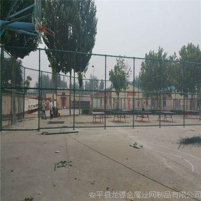 运动场围栏 网球场围栏网 建筑隔离网