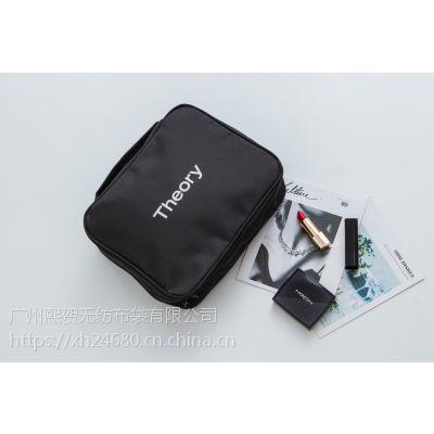 小号化妆包 便携旅行收纳包 大容量 可定制图案