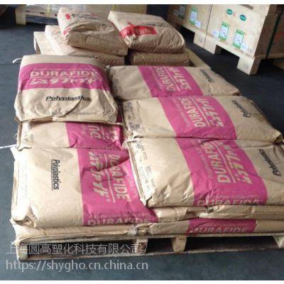 PPS 7140A4 日本宝理 30% 碳纤维增强