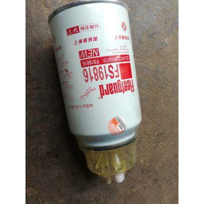 东风多利卡FS19816油水分离器滤芯