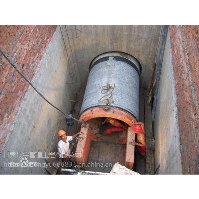 甘肃晟宇非开挖定向钻拉管pe水泥钢管人工顶管室外施工队伍
