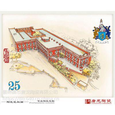 迎门墙瓷砖壁画 江西景德镇大型迎门墙生产厂家