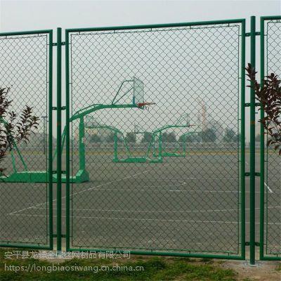 球场护栏网厂家 绿色网围栏 带边框勾花网护栏