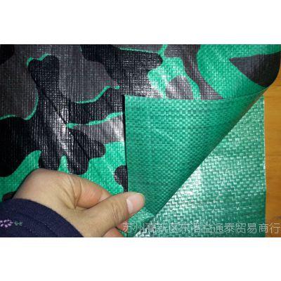 批发订做各种规PE格迷彩篷布防雨布货场盖布
