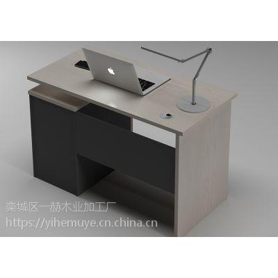 河北厂家直销办公室独立电脑桌书房家用简约办公桌