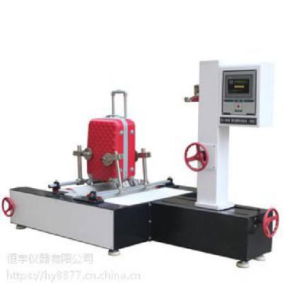 厂家直销 恒宇 中国国标箱包磨耗试验机(双辊)符合标准:QB/T2920-2018