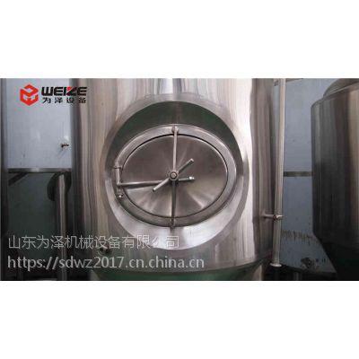 山东为泽|大型啤酒厂啤酒设备|WZ-2018-5000L-10000L