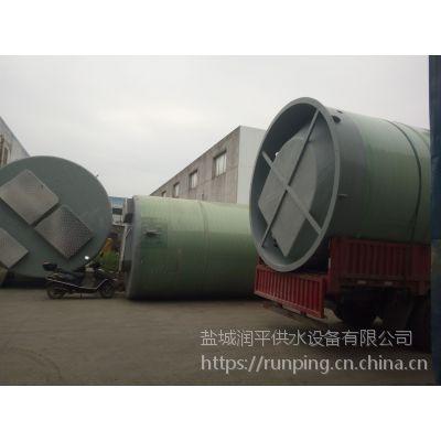 地埋式玻璃钢筒体一体化污水提升泵站
