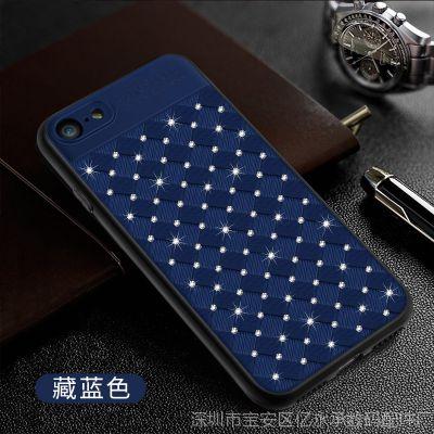 版权镶钻iphoneX手机壳苹果678plus创意编织纹水钻TPU散热保护套