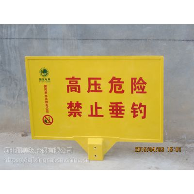 玻璃钢交通警示牌@阜康玻璃钢交通警示牌@玻璃钢交通警示牌厂家直销