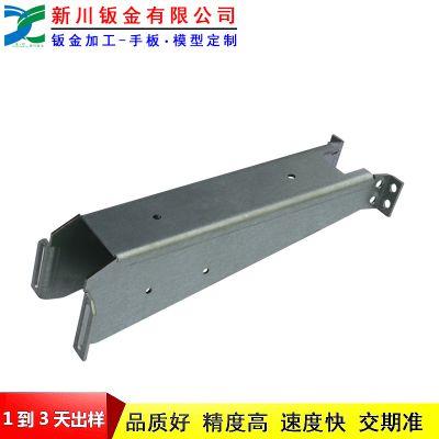 新川厂家直供xcbj08092502冷轧板支架配件钣金加工定制