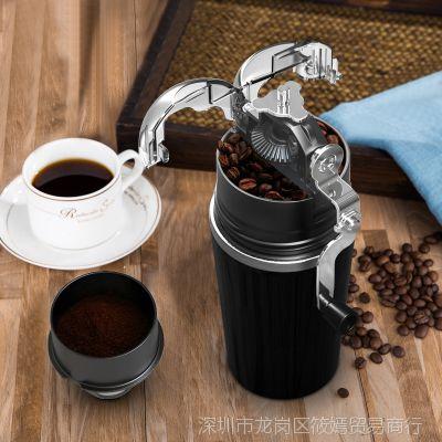 Tanto咖啡机手摇磨豆机手动磨粉机研磨机家用小型手磨便携1人-2人