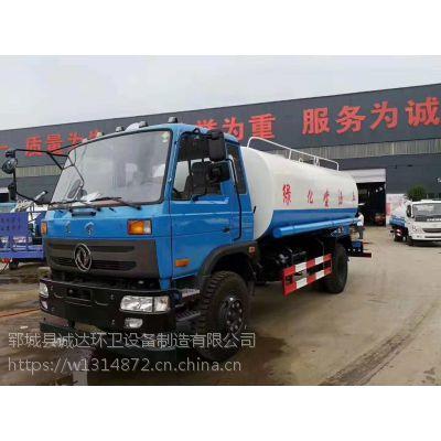 厂家直销东风洒水车,品牌型号齐全,大小吨位都可定制