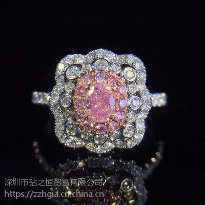 钻之恒粉钻戒指 椭圆形钻石 0.28CT LP GIA权威证书 一件代发