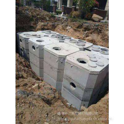 成品钢筋混凝土化粪池 水泥组合化粪池 厂家现货供应