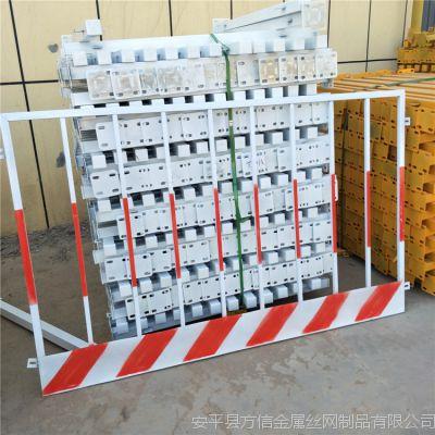 定型化1.2*2米临边防护网  工地黄黑款红色款基坑护栏网 基坑护栏