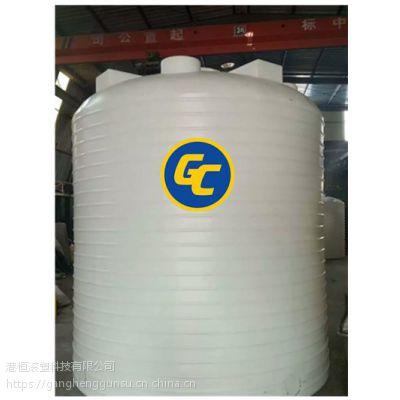 15立方大号排污水处理水塔15000L装硫酸化工储罐15吨工业用水储桶