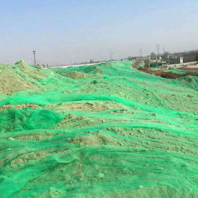 工地用网防尘网生产厂家