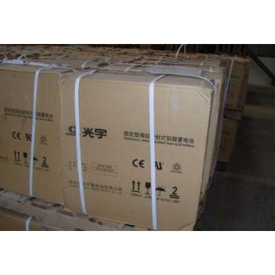批发光宇蓄电池6-GFM-200 光宇12V200AH蓄电池报价 铅酸免维护