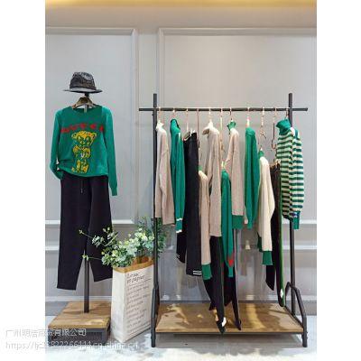 19新款安哥拉羊绒毛衣品牌女装折扣剪标尾货货源