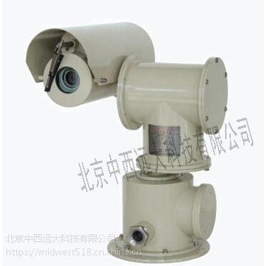 中西防爆一体化万向摄像仪 型号:YHW125-7 库号:M408022