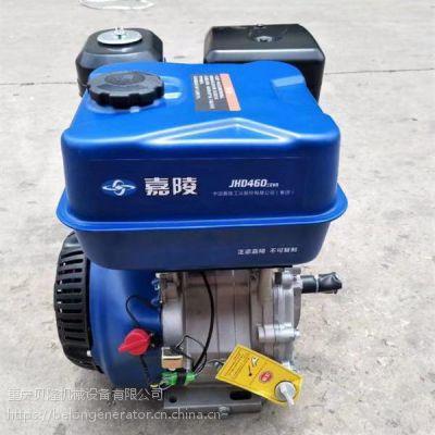 嘉陵JHD460E汽油发动机嘉陵15马力汽油机