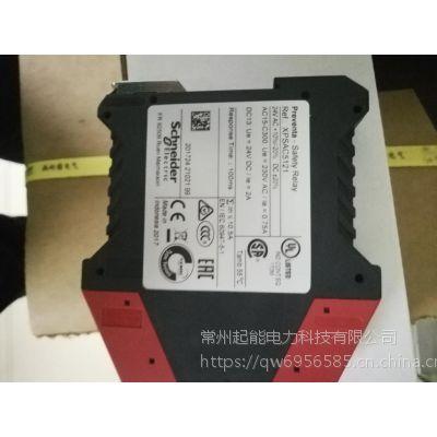 现货XPSAC5121P,施耐德安全继电器,端子可拆卸。24V 交流,24V直流1 个固态输出