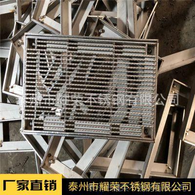 厂家定做 304不锈钢格栅 下水道地沟格栅 排污不锈钢地沟盖板