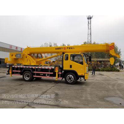 16吨吊车价格东风汽车吊厂家批发