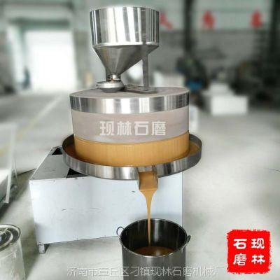 山东现林石磨厂家直销多型号全自动香油芝麻酱花生酱石磨