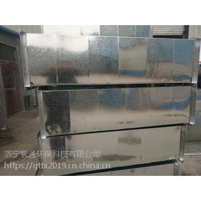 管通镀锌钢板1000*250风管在线生产价格便宜欢迎下单