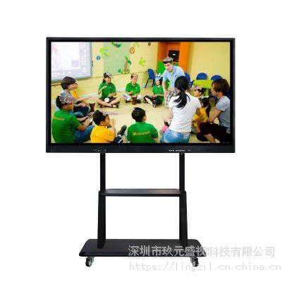 86寸教学触摸一体机电子白板交互式智能会议平板多媒体触控教学设备