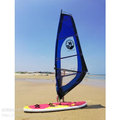 冲浪帆板套,4.8平方帆配充气帆板组合,帆板套,冲浪套装