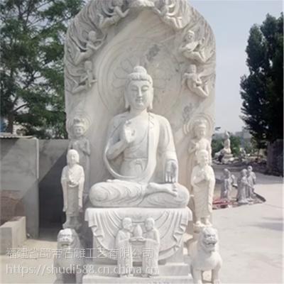 厂家定做供应三面四面滴水汉白玉观音寺庙人物雕像园林广场佛像摆件