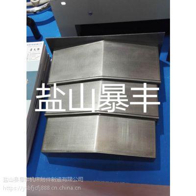 庆阳佳铁VMC850加工中心导轨护板钢板防护罩