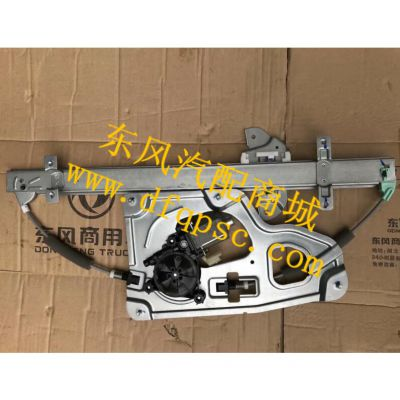 源头直供东风新天龙D320电动玻璃升降器_6104010-C3100