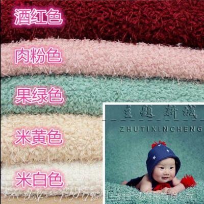 新款影楼拍照毯子欧式风格婴儿摄影地毯  宝宝照相背景毯厂家批发