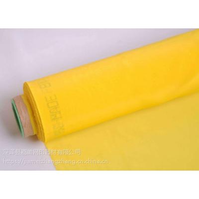 60目 80目100目120目丝印网纱 涤纶丝网 包装印刷网纱贵州福建厂家