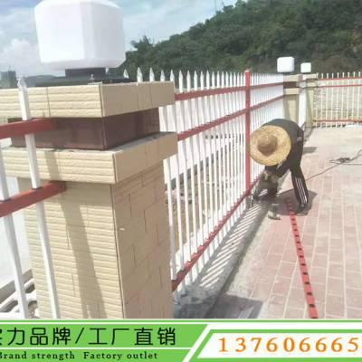 三亚别墅区防盗围栏 庭院锌钢护栏 铁艺栅栏批发