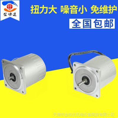 机械传动变速单相异步电动机1430rpm 供应北译刹车离合电机