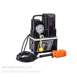 TEP-700电池式液压泵 巨力ZUPPER液压电动泵 液压泵站