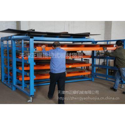 冷轧钢板货架 广东抽屉式板材货架工作原理 切割机配套放板材